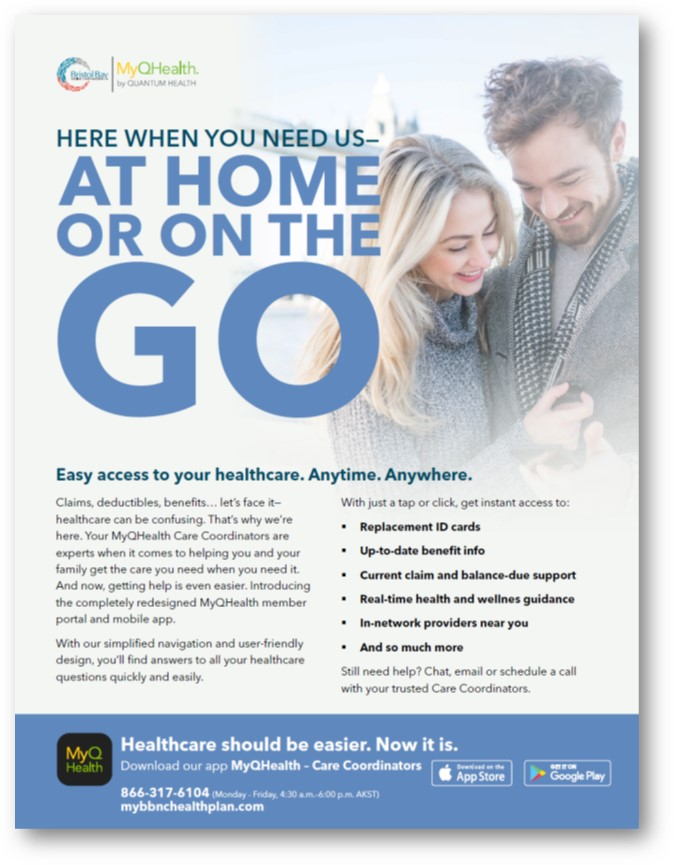 Access to Healthcare – Anytime, Anyplace!
